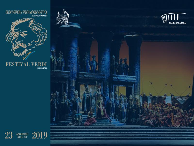აიდა ( Arena Di Verona )